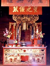 Hou Wang Chinese Temple and Museum - Accommodation Gold Coast