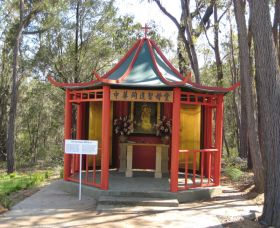 Shrine of Our Lady of Mercy at Penrose Park - Accommodation Gold Coast